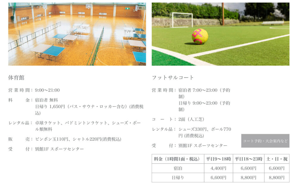 Biwako-marriott-hotel-activity