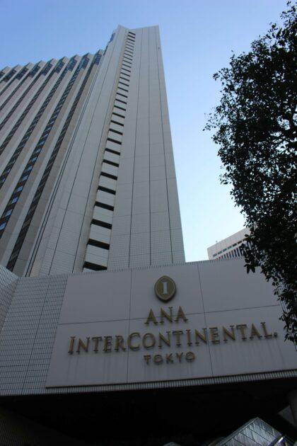 ANA IntercontinentalTokyo