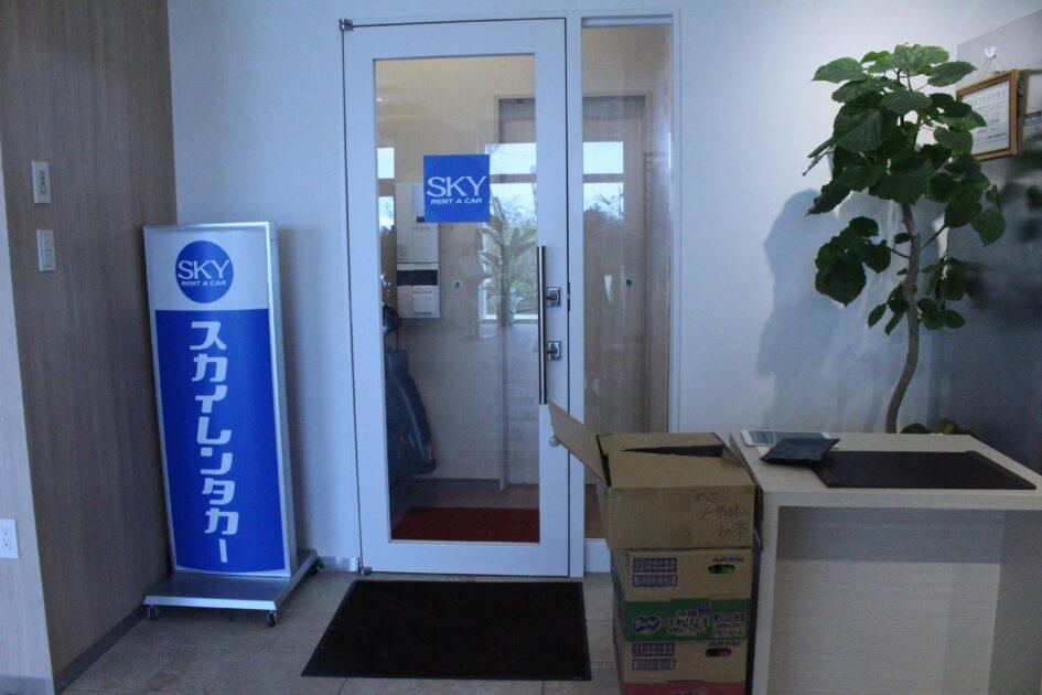 ホテルトリフィート宮古島リゾート