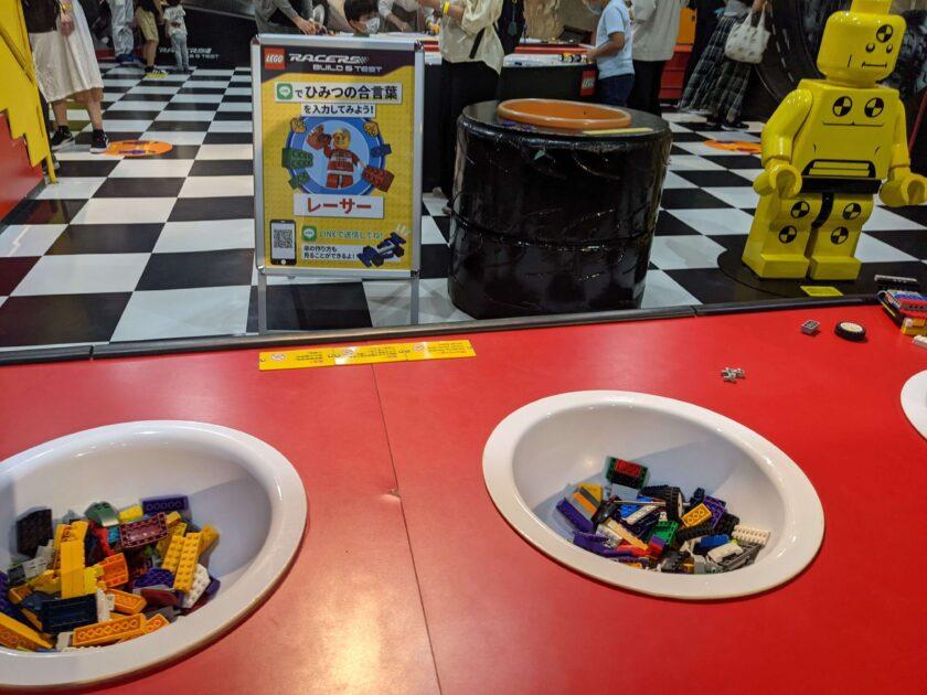 LegoDiscoverycenterTOKYO